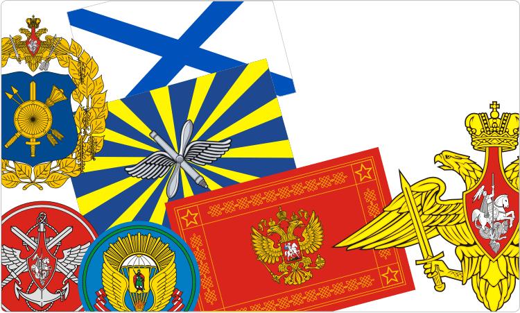 Russische Militärinsignien