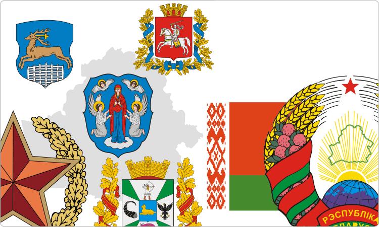 Heraldik Belarus