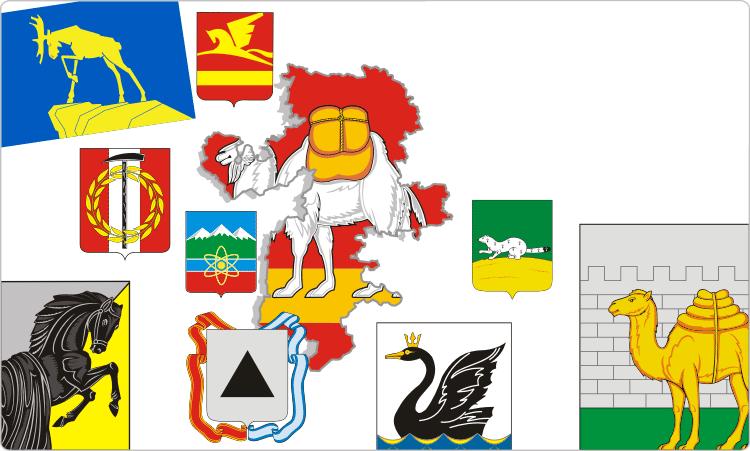 Russischen Regionen. Heraldik der Oblast Tscheljabinsk