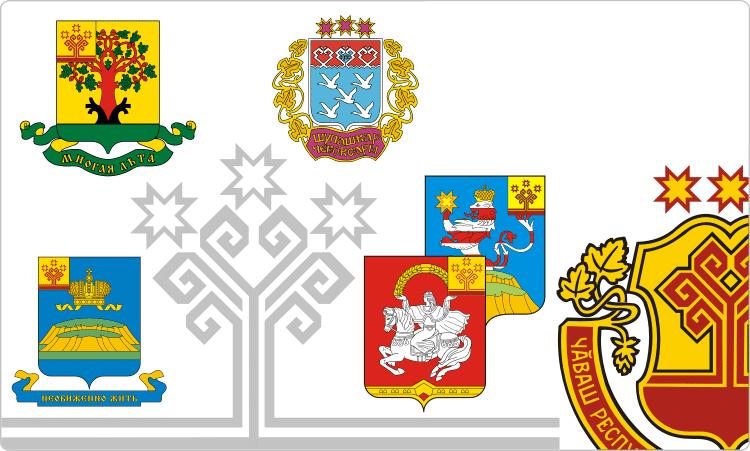 Russische Regionen. Heraldik von Tschuwaschien