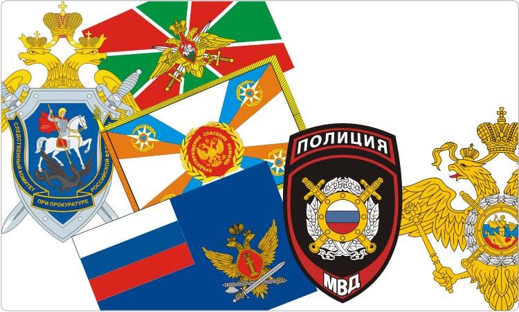 Russische behördliche Embleme