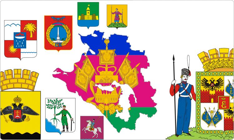 Russische Regionen. Heraldik der Region Krasnodar