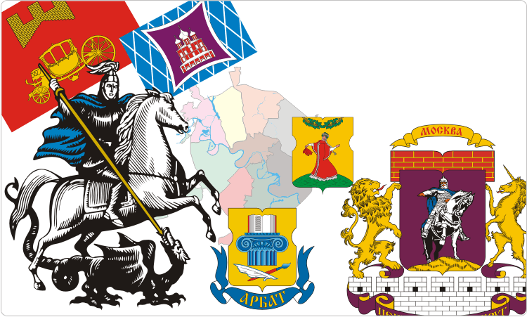 Russischen Regionen. Heraldik von Moskau