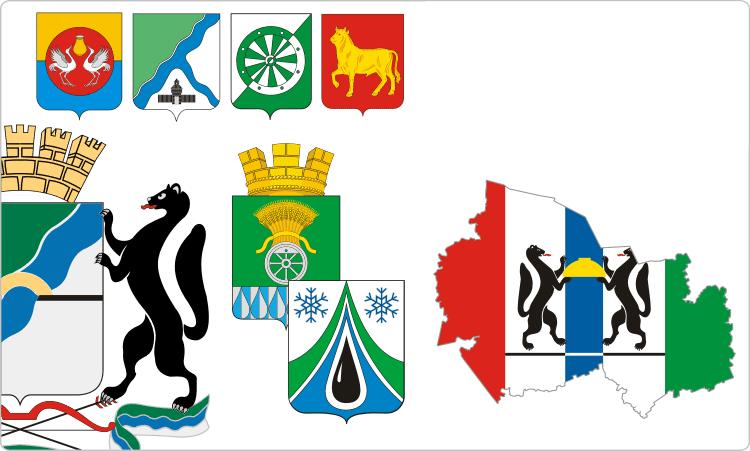 Russischen Regionen. Heraldik der Oblast Nowosibirsk