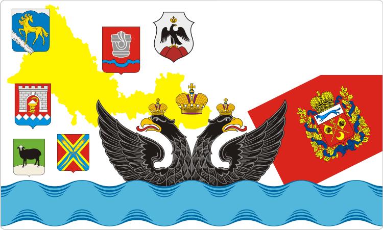 Russischen Regionen. Heraldik der Oblast Orenburg