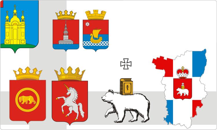 Russischen Regionen. Heraldik der Region Perm