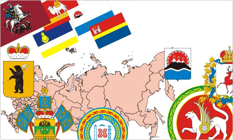 Russische regionale Heraldik