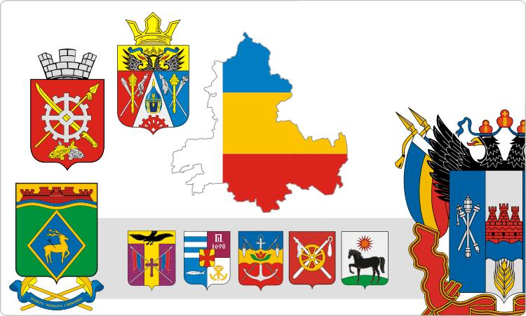 Russischen Regionen. Heraldik der Oblast Rostow