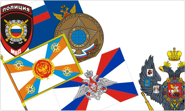 Russische behördliche und militärische Embleme und Abzeichen