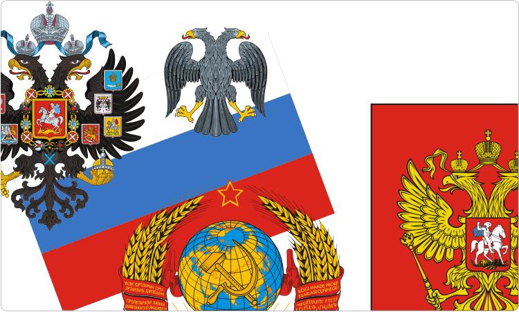 Russische Staatskunde