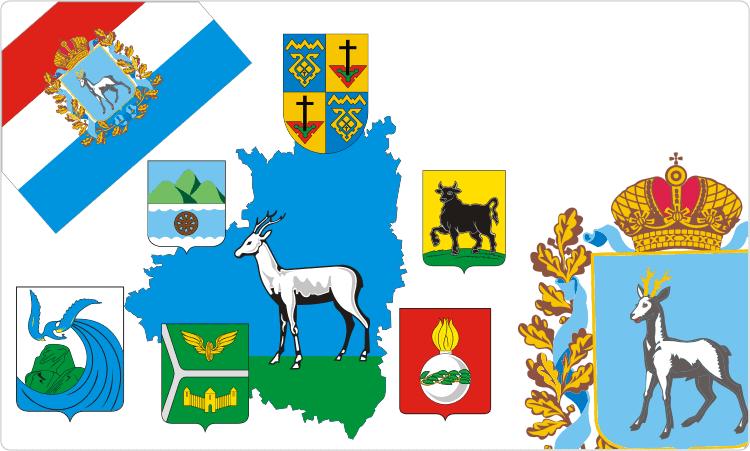 Russischen Regionen. Heraldik der Oblast Samara