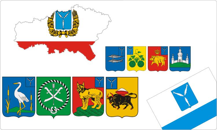 Russischen Regionen. Heraldik der Oblast Saratow