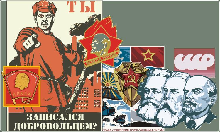 Sowjetcliparts