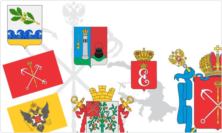 Russischen Regionen. Heraldik von St. Petersburg und dem Leningrader Oblast
