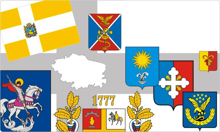 Russischen Regionen. Heraldik von Stavropol Krai