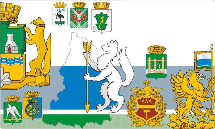 Russischen Regionen. Heraldik Gebiet Swerdlowsk