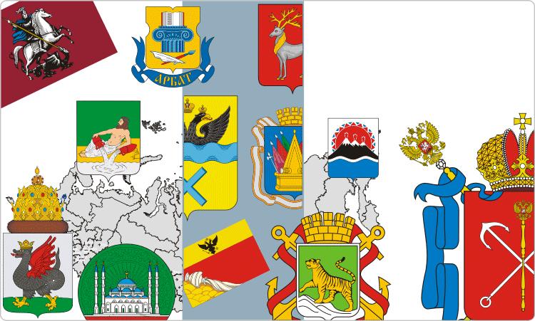 Russische kommunale und regionale Heraldik