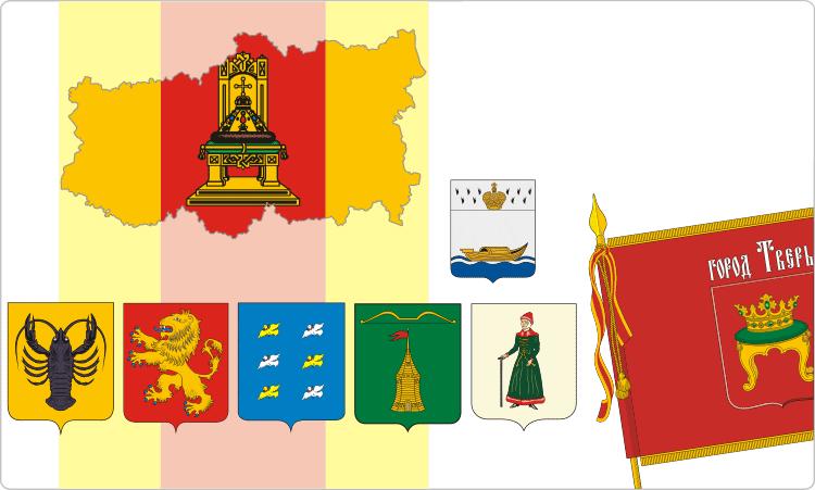Russischen Regionen. Heraldik der Oblast Twer