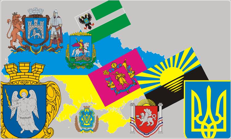 Heraldik der Ukraine / ukrainischen Fahnen & Wappen