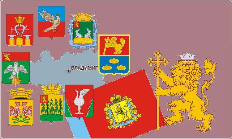 Russischen Regionen. Heraldik der Oblast Wladimir