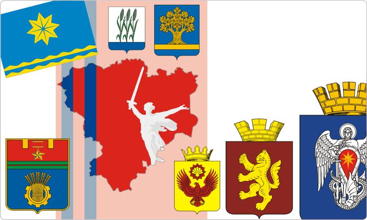 Russischen Regionen. Heraldik der Oblast Wolgograd